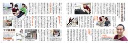 右京時間PDF
